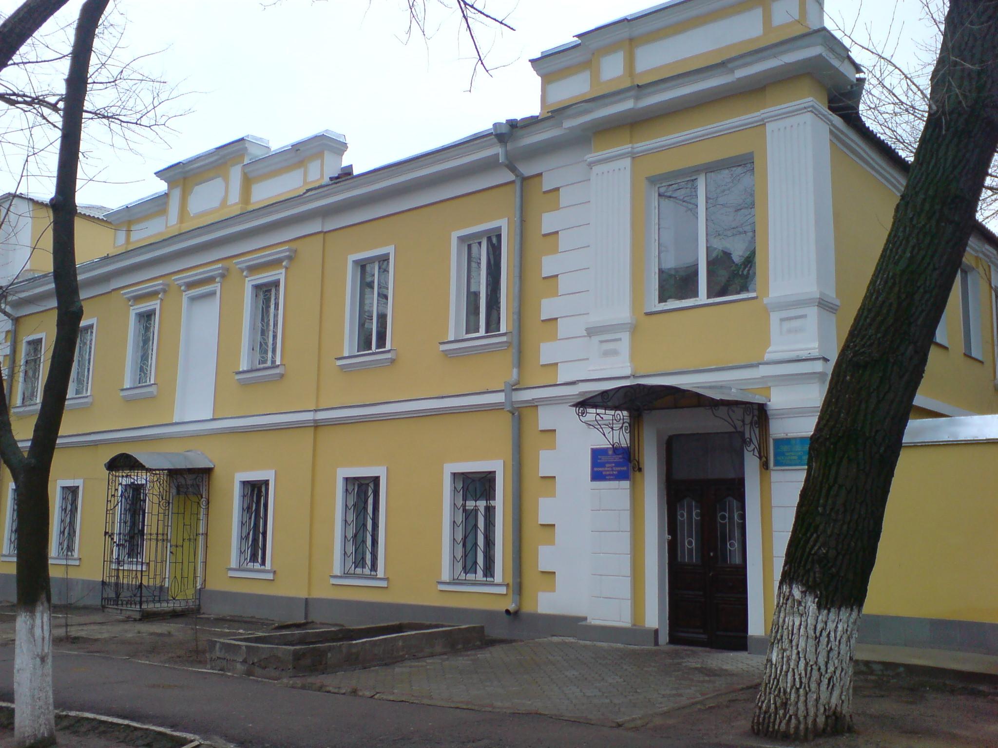 Корпус Потьомкінська, 37